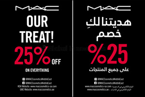Big News From M.A.C Cosmetics!