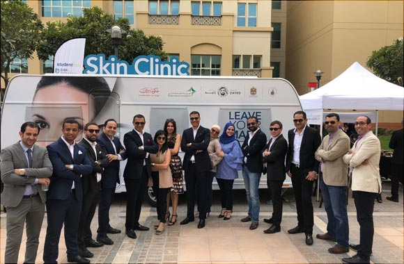 "Galderma's ""Leave Your Mark"" Mobile Clinic heightens awareness of skin diseases amongst youth"