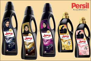Maintain your abayas vibrant black colour