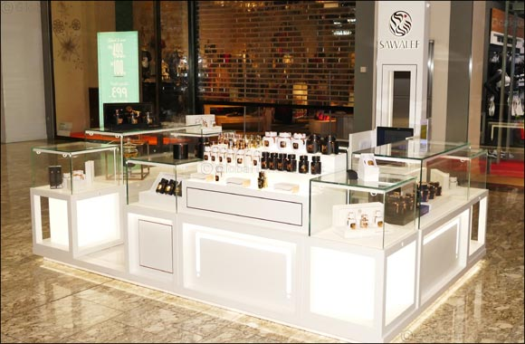Sawalef Perfumes is now available at Mirdif City Centre
