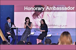 KOTRA successfully wrapped up its K-Beauty Brand-up Seminar