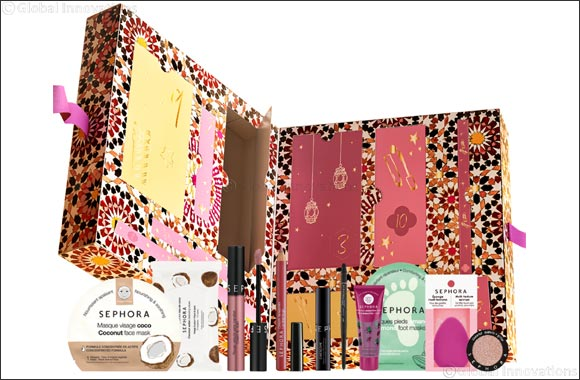 Discover 10 Beauty Surprises Exclusively With Sephora Collection