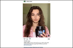 Vatika Revives Interest in Arabic Hair Care Ritual Hammam Zeit